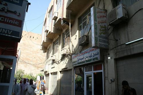 Shahraran Tourist Hotel em Erbil, Iraque 2