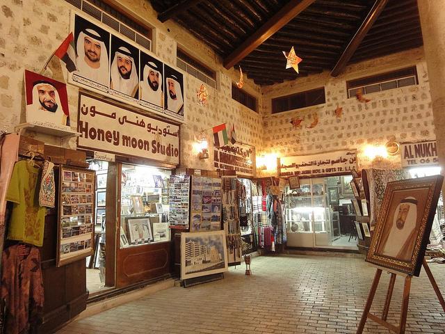 Mercado Souk Al Arsa, Sharjah Emirados Árabes Unidos 1