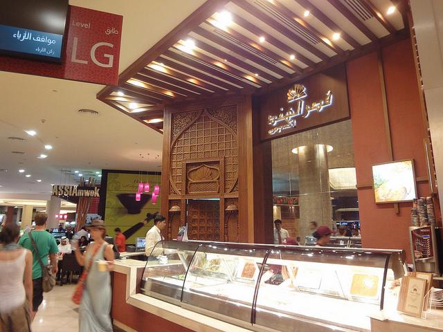 Restaurante Indiano no Dubai Mall, Dubai Emirados Árabes Unidos 50