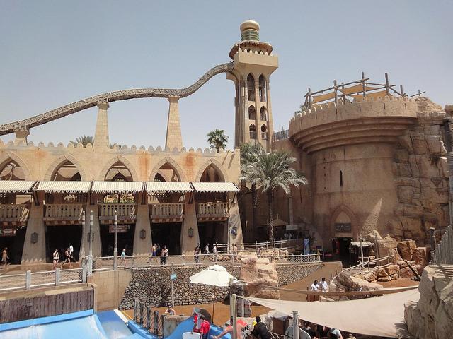 Parque Aquático Wild Wadi, Dubai Emirados Árabes Unidos 1