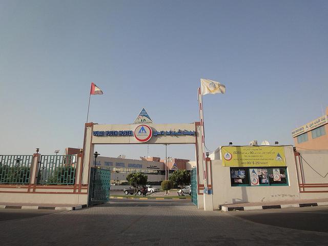 Hostel em Dubai, Emirados Árabes Unidos 47