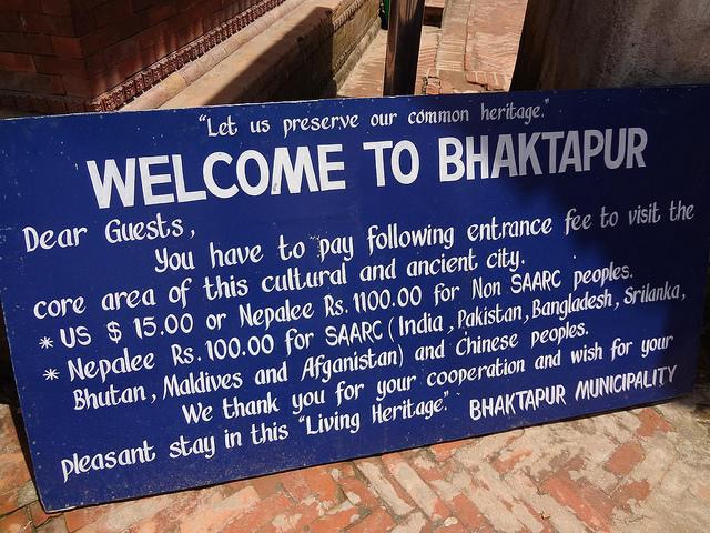 Bilhete de entrada em Bhaktapur, Nepal 1