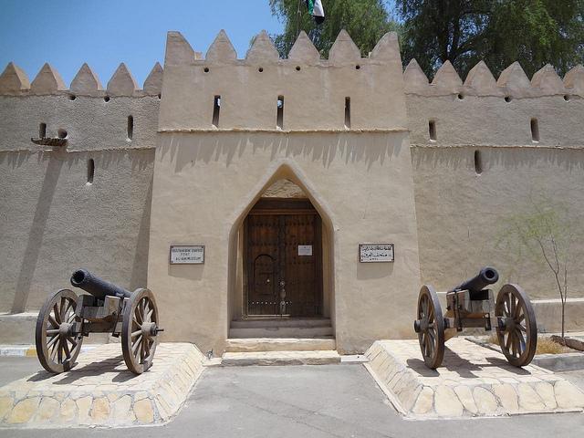 Forte do Sheikh Sultan bin Zayed Al Nahyan em Al Ain, Abu Dhabi, EAU 1