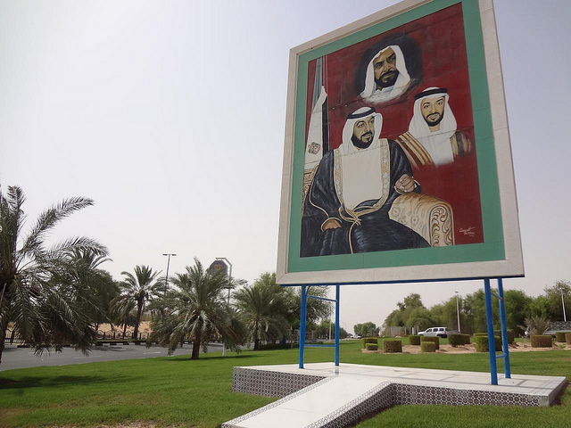 Fotografias de Madinat Zayed, Abu Dhabi, EAU 1