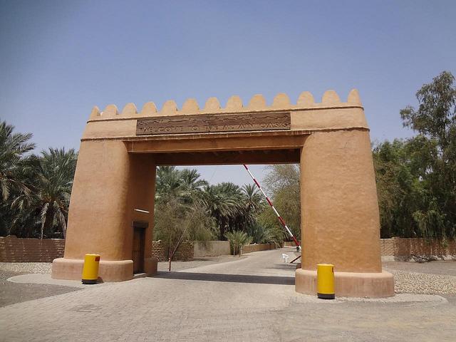 Os Oásis de Al Ain, Abu Dhabi, Emirados Árabes Unidos 11