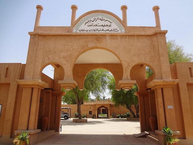 Palácio Museu do Sheikh Zayed em Al Ain, Abu Dhabi, EAU 1