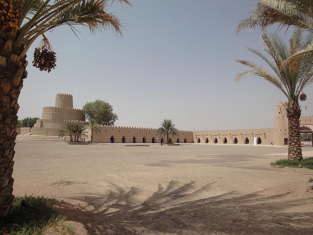 Forte de Al Jahli em Al Ain, Abu Dhabi, Emirados Árabes Unidos 1