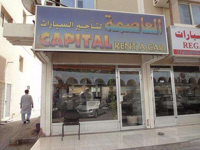Alugar carro em Sharjah, Emirados Árabes Unidos 4