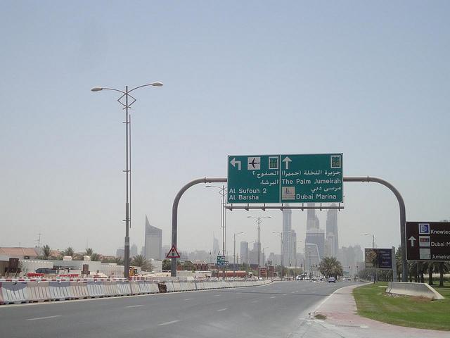 Vídeo de conduzir toda a ilha da Palm Jumeirah no Dubai, EAU 1