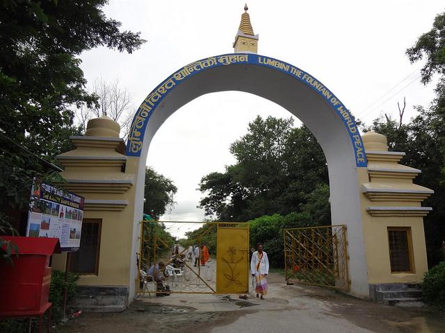 Fotografias do complexo de mosteiros em Lumbini, Nepal 2