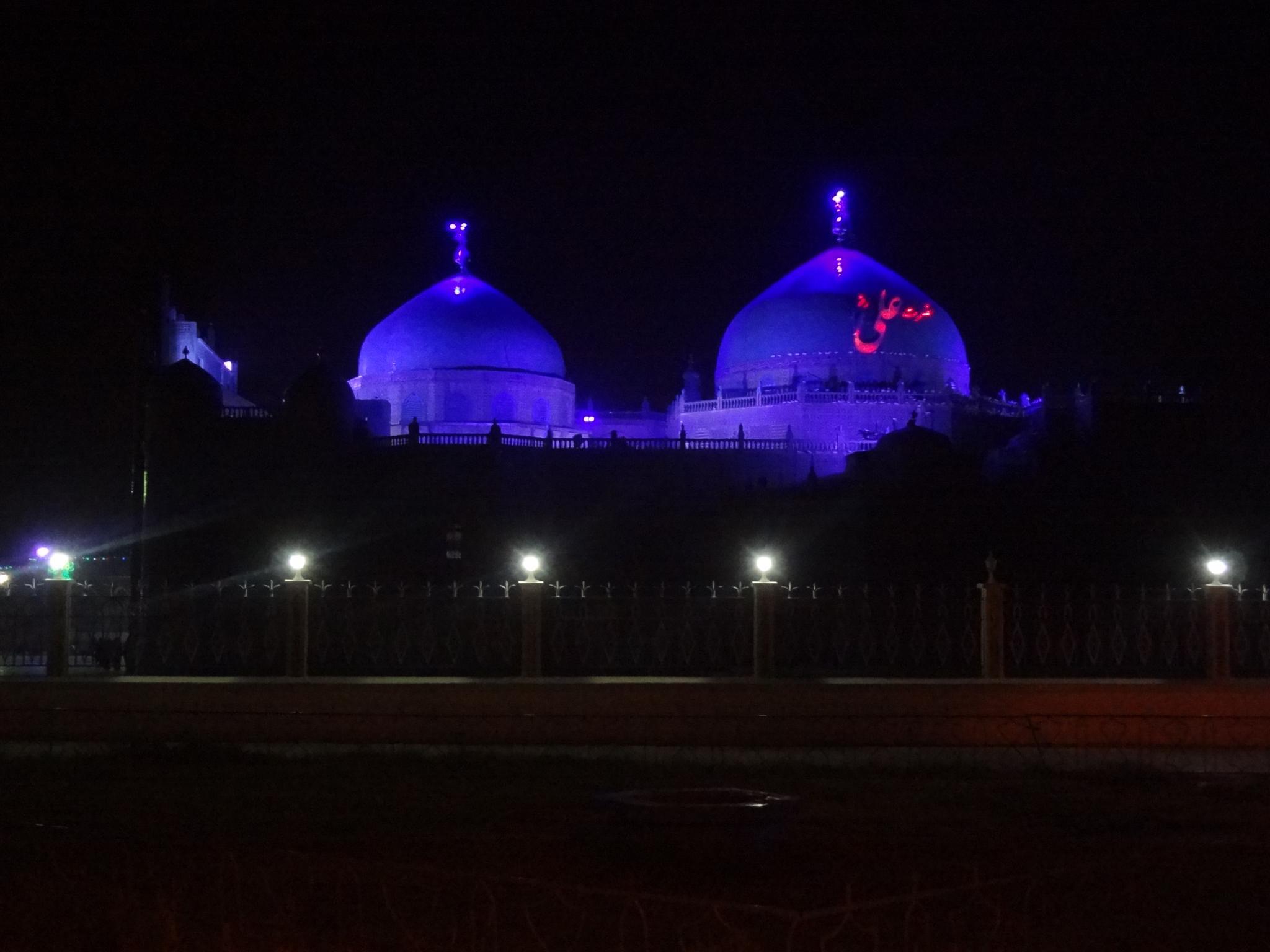 Santuário de Hazrat Ali em Mazar-e Sharif, Afeganistão