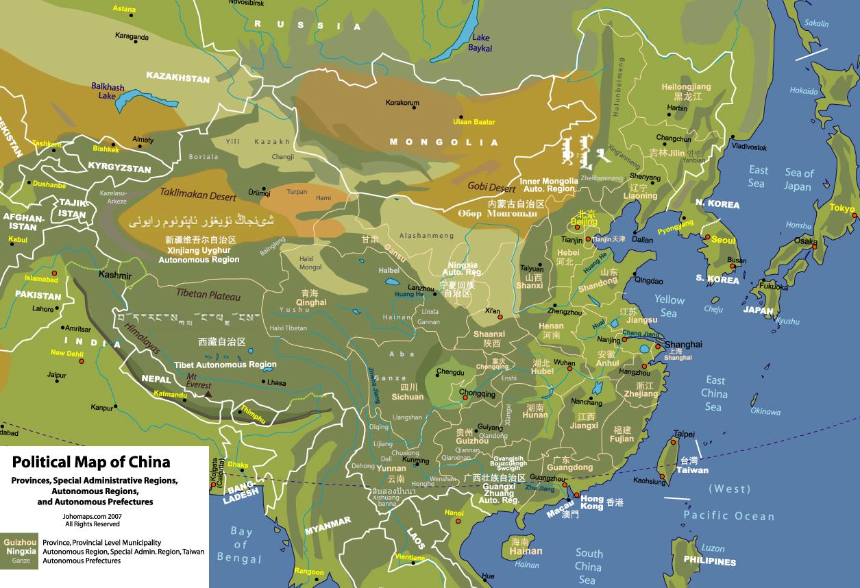 Mapa Político da China 2