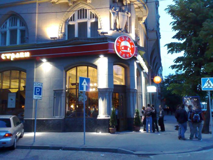 Restaurante Puzata Hata em Lviv, Ucrânia 1