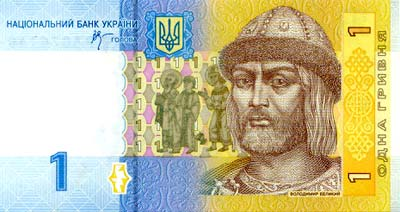 Moeda da Ucrânia, dinheiro de Hryvnias ucranianas 1