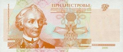 Moeda da Pridnestróvia, dinheiro de Rublos transnístrios 1