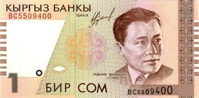 Moeda do Quirguistão, dinheiro de Som quirguiz