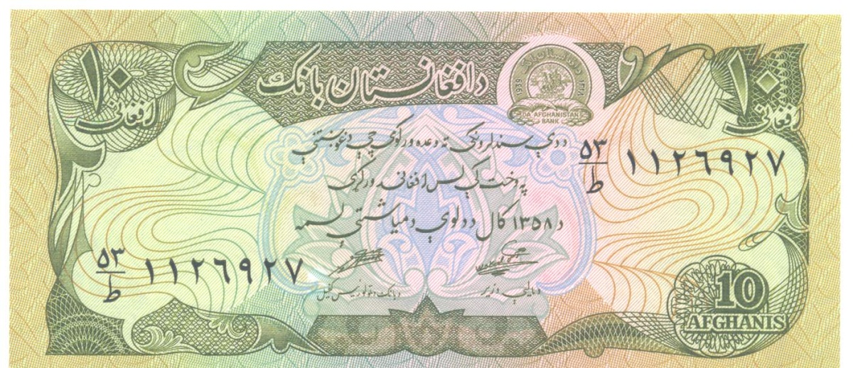 Nota de 10 afeganis