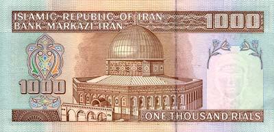 Moeda do Irão, dinheiro de Riais iranianos