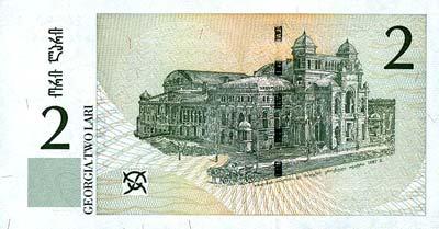 Ópera de Tbilisi.