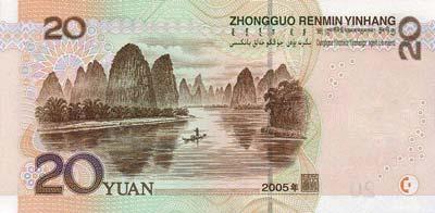 Moeda da China, dinheiro de Yuans chineses