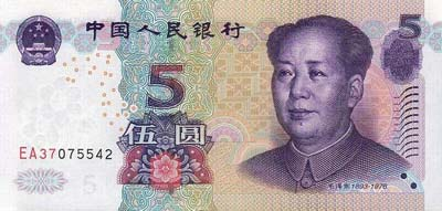 Moeda da China, dinheiro de Yuans chineses 1