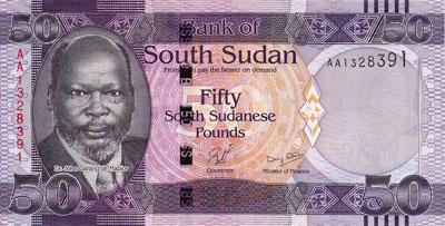 Moeda do Sudão do Sul, dinheiro de Libras sul-sudanesas