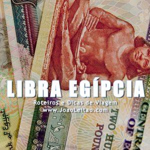 Moeda do Egipto, dinheiro de Libras egípcias