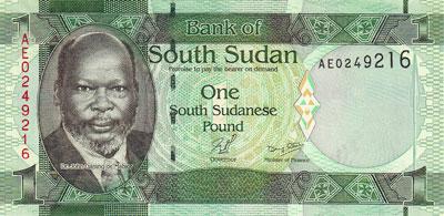 Moeda do Sudão do Sul, dinheiro de Libras sul-sudanesas 5