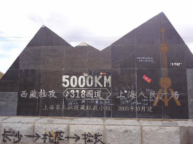 Monumento 5000km de Xangai, Tibete 2