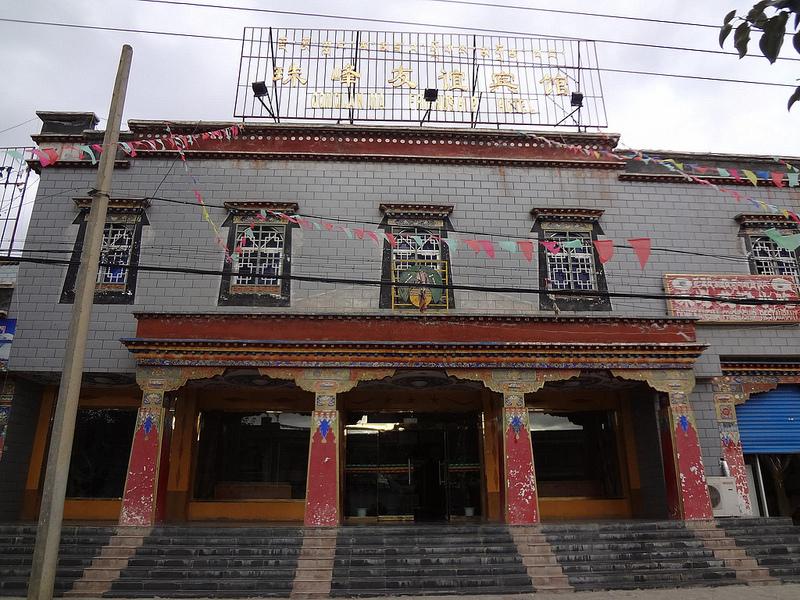 Hotel Qomolangma Friendship em Shigatse, Tibete 11