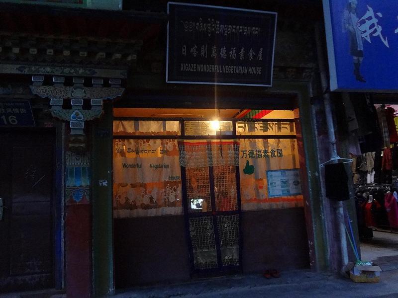 Restaurante Tibetano em Shigatse, Tibete 3