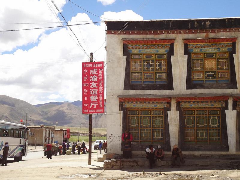 Vila de Tingri, Tibete 1