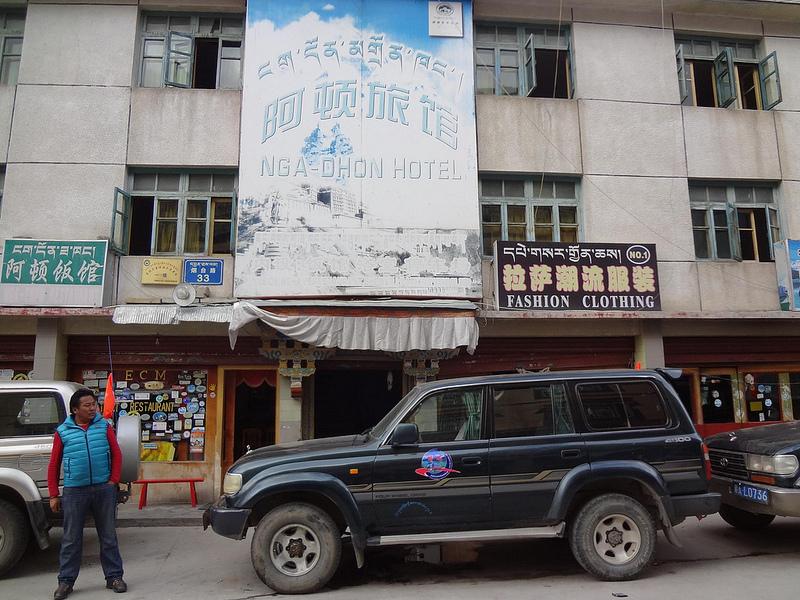 Hotel Nga-Dhon em Nyalam, Tibete 4