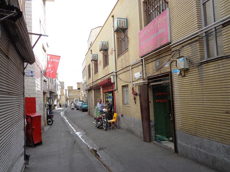 Pensão Amol Mazandaran em Teerão, Irão 1
