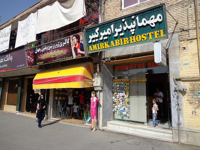 Hostel Amir Kabir em Esfaão, Irão 1
