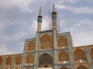 Videos para Viajar no Irão 2