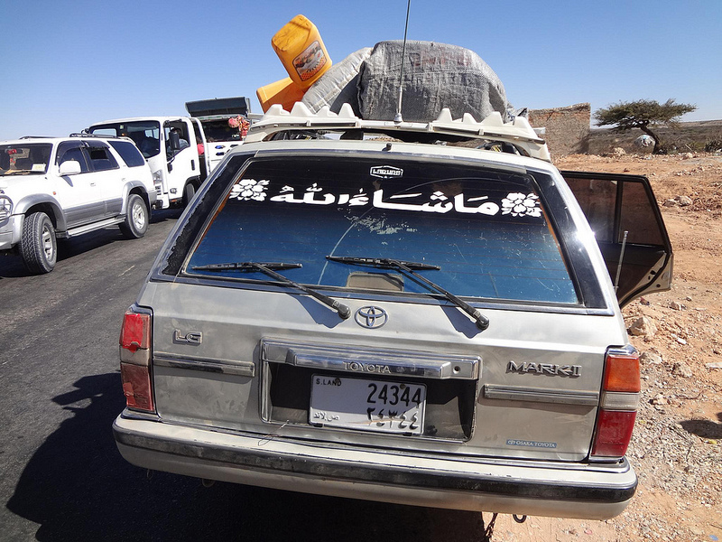 Táxi Wajaale até Hargeisa, Somalilândia 1