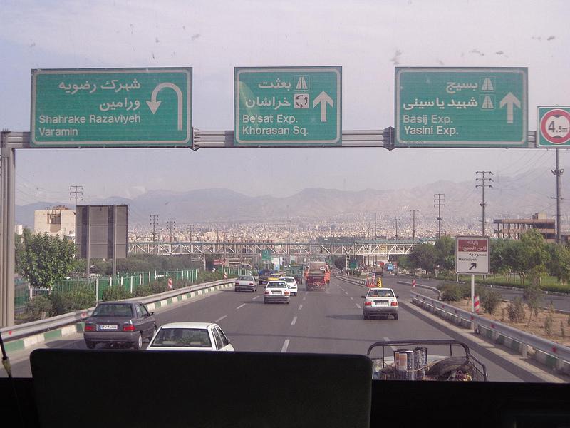 Autocarro Mashhad até Qom via Teerão, Irão 3