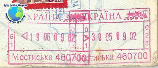 Carimbo Ucrania (rosa/comboio)