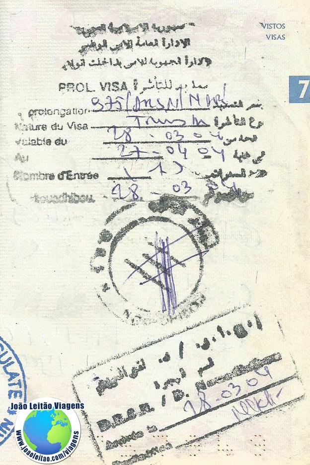 Visto Mauritania (fronteira)