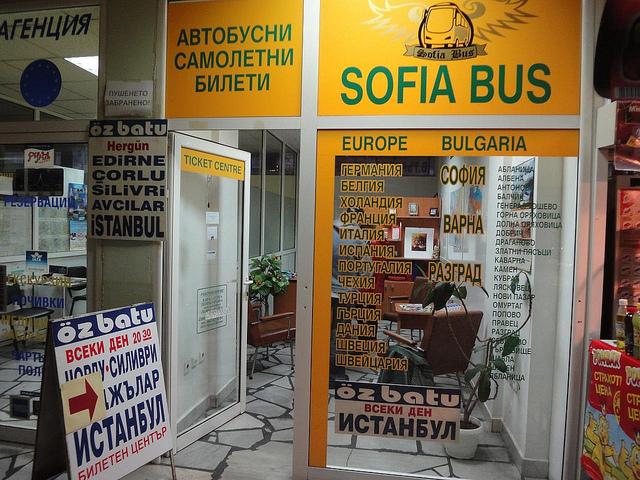 Autocarro Veliko Tarnovo a Istambul, Bulgária até Turquia 34