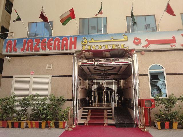 Al Jazeerah Hotel em Sharjah, Emirados Árabes Unidos 2