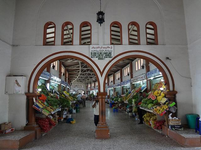 Mercado da Fruta e Vegetais Sharjah Emirados 58