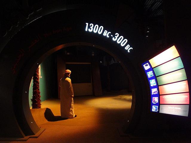 Museu de Arqueologia de Sharjah, Emirados Árabes Unidos 3