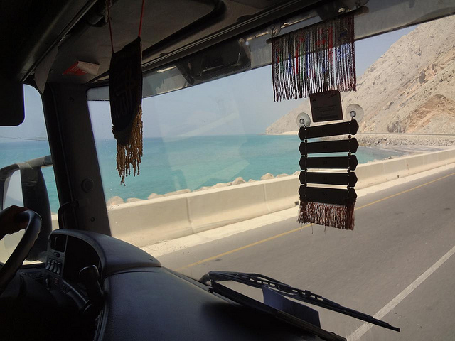 Visitar Nizwa, Omã: Roteiro e Guia Prático de Viagem 1