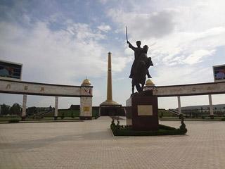 Grózni, Russia