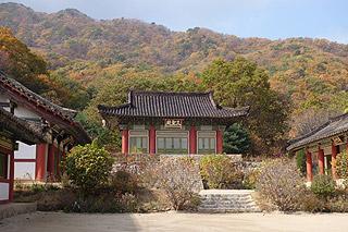 Templo Samsong
