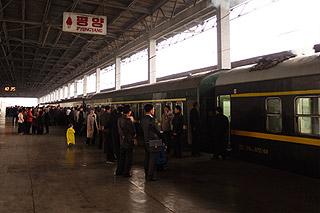 Comboio Pyongyang ate Pequim