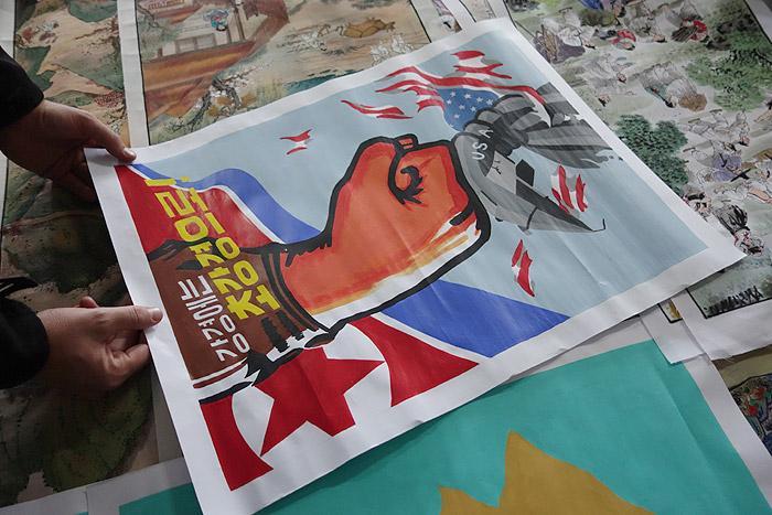 Poster pintado à mão representando a luta contra a agressão americana na Coreia