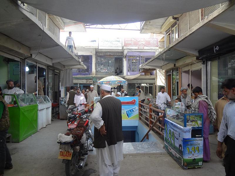 Fotografia do mercado de Ouro e dinheiro em Kunduz no Afeganistão